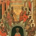 Duminica Cincizecimii sau a Pogorarii Sfantului Duh