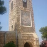 Biserica Ortodoxă a Schimbării la Față din Muntele Taborului